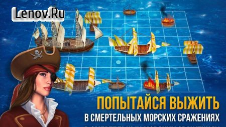 Battle Sea 3D - Naval Fight v 2.3.2 (Mod Money)