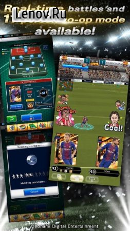 PES CARD COLLECTION v 2.3.0 Мод