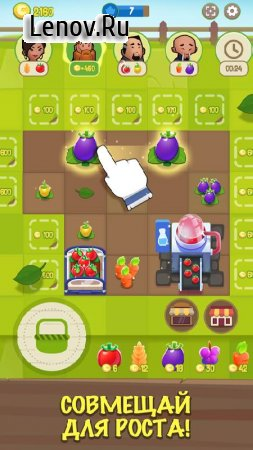 Merge Farm! v 2.7.0 (Mod Money)