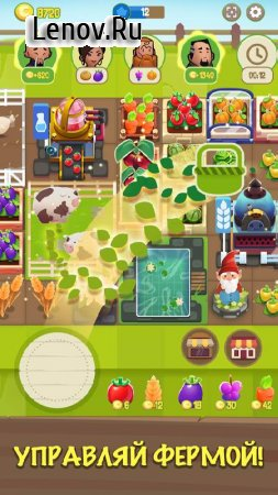 Merge Farm! v 2.0.1 (Mod Money)