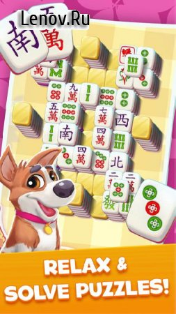 Mahjong City Tours (обновлено v 14.2.0) Мод (Infinite Gold/Live/Ads Removed)