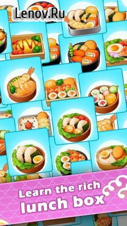Lunch Box Master (обновлено v 1.4.0) (Mod Money)
