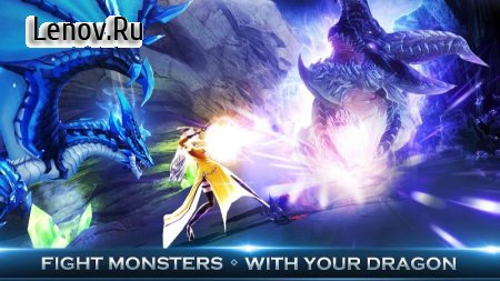 Daybreak Legends v 1.62.19.151 Мод (High Damage/Crit x5)
