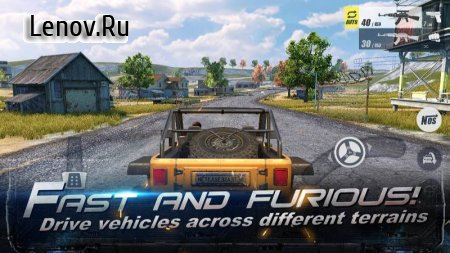RULES OF SURVIVAL v 1.281908.287078 Мод (Aim Lock & More)