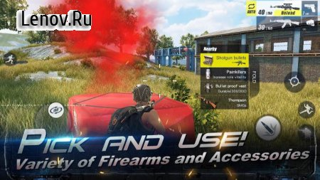 RULES OF SURVIVAL v 1.610437.524413 Мод (Aim Lock & More)