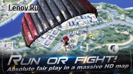 RULES OF SURVIVAL v 1.261246.262782 Мод (Aim Lock & More)