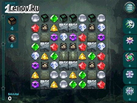Supernatural Rooms 2 v 0.0.7 Мод (Unlimited Energy/Coins/Lives)
