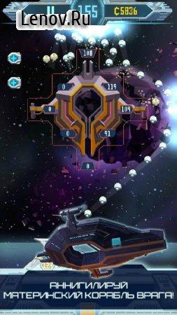 Drone Storm (обновлено v 1.2.3) (Mod Money)