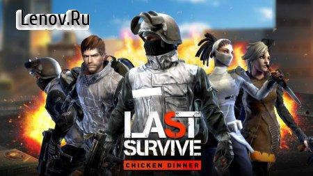 Last Survive - Chicken Dinner v 1.5