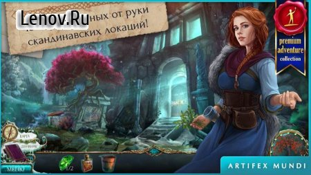 Endless Fables 2: Frozen Path v 1.0 Мод (Unlocked)