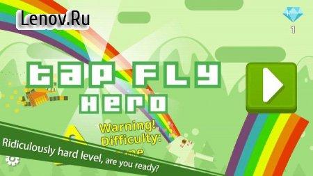 Tap Fly Hero v 1.0.0 Мод (Massive Reward)
