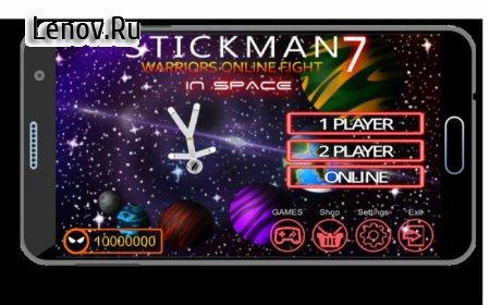 Stickman Star Warriors 7 Online (обновлено v 1.9) (Mod Money)