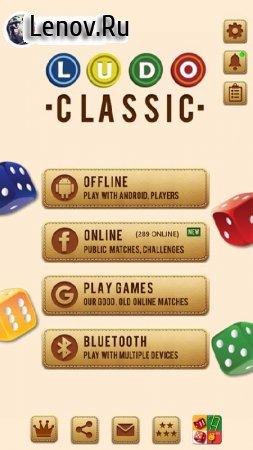 Ludo Classic v 43 Мод (Ads-free)