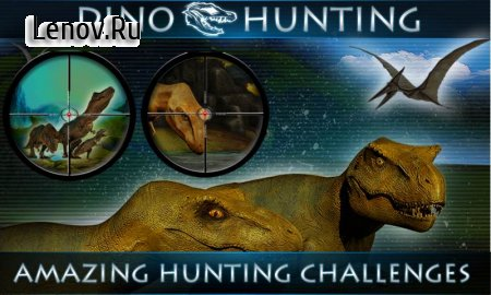 Jurassic Forest Hunt v 2.2 (Mod Money)