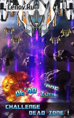 ✈ Captain Galaxy Sky Force War v 2.4 Мод (Unlimited Money)