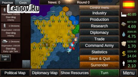 Nations in Combat v 1.1.9 Мод (Use of resources imposed)