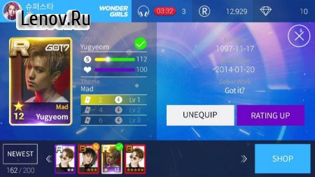 SuperStar JYPNATION v 2.5.0 Мод (Unlock Mission/Group)