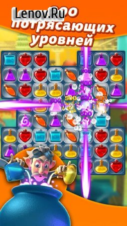 Potion Pop - Puzzle Match v 5.700 Мод (Infinite Beans/Gems/Lives)
