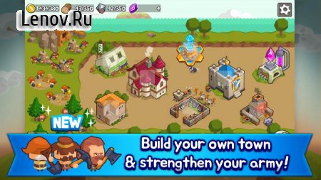 Grow Tower: Castle Defender TD v 1.7.83 Мод (High Skill Damage/Free Upgrade/No Skill CD)