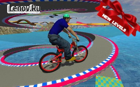 BMX Stunts Racer 2017 v 1.5 (Mod Money)