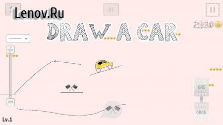 Draw Your Car v 1.25 (Mod Money)