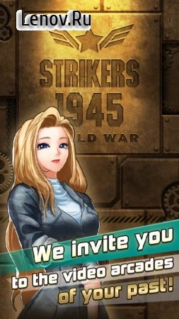 STRIKERS 1945 World War v 1.0.16 (Mod Money)
