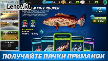 Fishing Clash: Catching Fish Game. Bass Hunting 3D v 1.0.79 Мод (Simple fishing)