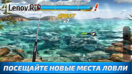 Fishing Clash: Catching Fish Game. Bass Hunting 3D v 1.0.75 Мод (Simple fishing)