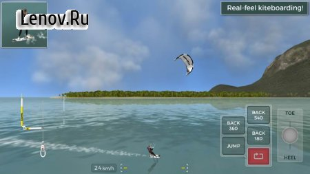 Kiteboard Hero v 1.33 Мод (полная версия)