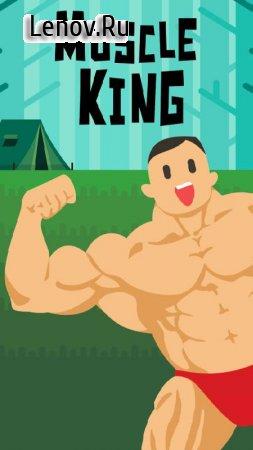 Muscle King (обновлено v 1.2.3) Мод (много денег)