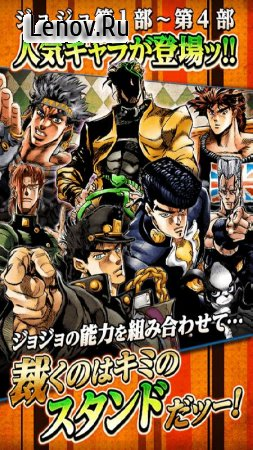 JoJo's Bizarre Adventure Stardust Shooters v 6.8.0 Мод (High damage & More)