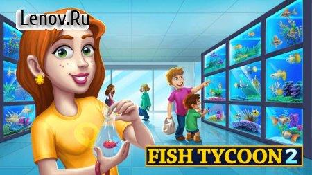Fish Tycoon 2 Virtual Aquarium v 1.10.5 Мод (Unlimited Money/Gems)