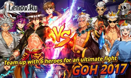 2017 The God of Highschool with NAVER WEBTOON v 3.0.1 (God Mode/Infinite MP & More)
