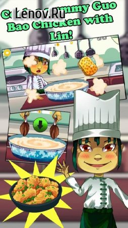 Crazy Cooking Chef v 1.9.8 Мод (Free Upgrades/Instant cook & More)