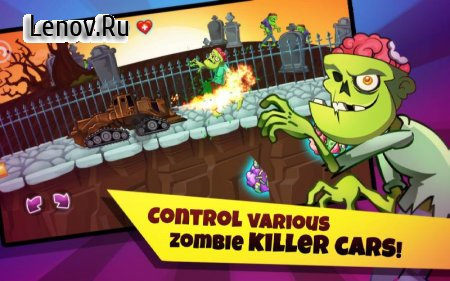 Zombie Shooting Race Adventure v 3.16 (Mod Money)