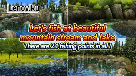 Fly Fishing 3D II v 1.1.8 (Mod Money/Unlocked)