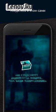 Пандемия 2. Текстовый квест - выживание v 1.1.2 Mod (Unlocked)