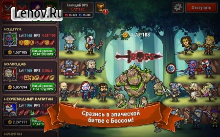 Marmok's Team Monster Crush v 2.8.13 Мод (много денег)