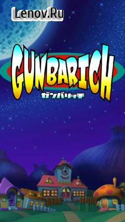 Gunbarich(GunBird - Bricks Breaker) v 1.0.2 (Mod Lives)