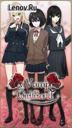 My vampire girlfriend romance you choose v 1.0.0 Мод (Start with 255 ruby)