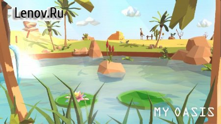 My Oasis - Relaxing Sanctuary v 1.233 (Mod Money)
