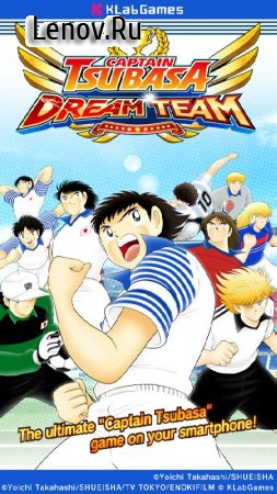 Captain Tsubasa: Dream Team v 2.11.0 Мод (Weak Enemies/Unlimited Stamina)