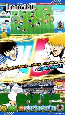 Captain Tsubasa: Dream Team v 2.7.0 Мод (Weak Enemies)