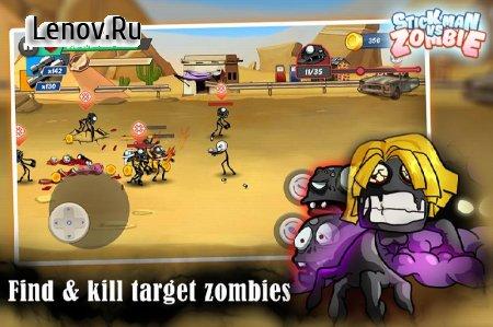 Stick vs zombie v 1.2.1 (Mod Money)