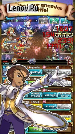 Ragna Quest (обновлено v 01.45.01) Мод (Unlimited Mana)