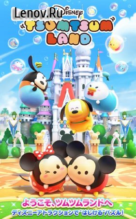 Disney Tsum Tsum Island v 1.3.10 Мод (High score)