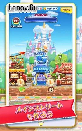 Disney Tsum Tsum Island v 1.1.7 Мод (Unlimited Score/Ticket/Shoot)