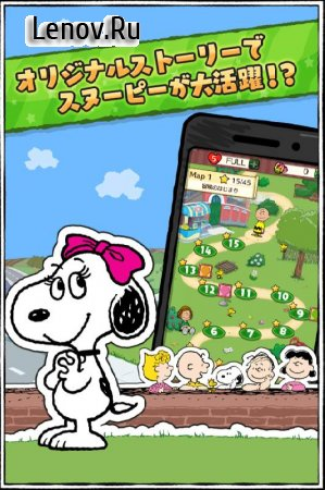 Snoopy Drop v 1.4.60 Мод (Unlimited All)