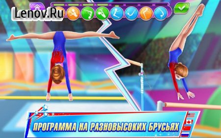 Gymnastics Superstar - Get a Perfect 10! v 1.0.4 Мод (Unlocked)