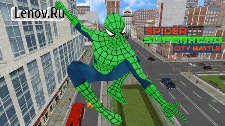 Spider Superhero City Battle v 1.5 Мод (Unlocked)